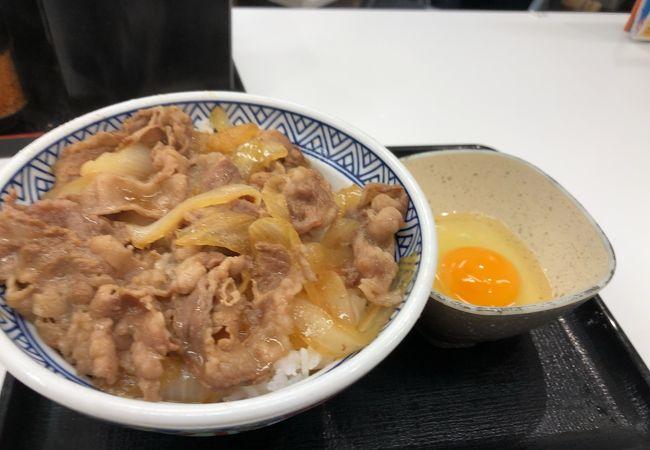 吉野家 新横浜駅北口店