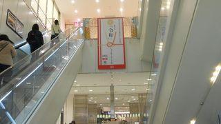 仙台駅の北口にある高層ビル内