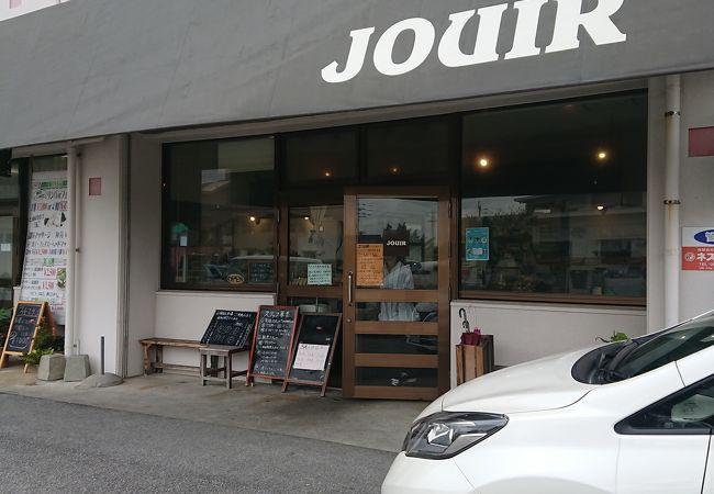 JOUIR(ジュイール)