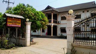 Danneau 2 Guesthouse