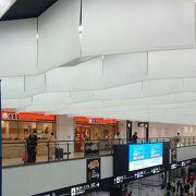 第3ターミナルは高いし混むので、ここは利用価値大