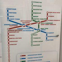 三つの路線で、29の駅がある。