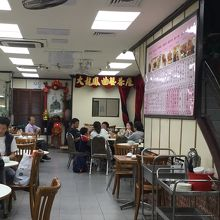 大龍鳳粤菜茶樓