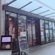 Mamezo&Cafe 中之島店