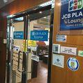 写真:JCBプラザラウンジ (香港)