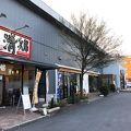 清次郎 仙台泉店