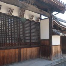 堺市立町家歴史館 清学院