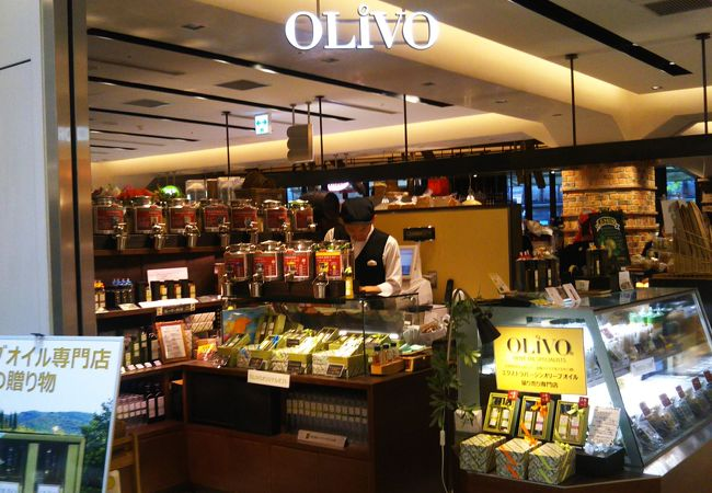 OLiVO (エキュート品川店)