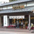 写真:米納津屋 弥彦神社駐車場前店