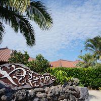沖縄の原風景が詰まった外観