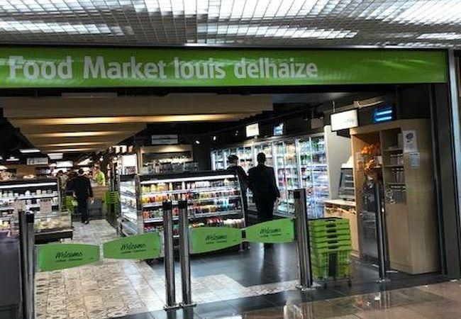 louis delhaize(ブリュッセル国際空港店)