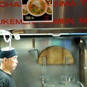 自家製麺の昌平