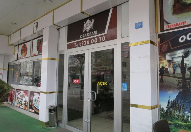 Ocakbaşı Restorant