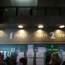 エルサレム セントラル バスターミナル