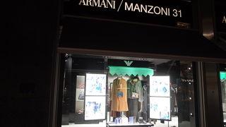 アルマーニ マンツォーニ31