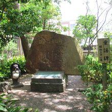 狸ばやし童謡碑(昭和31年建立)