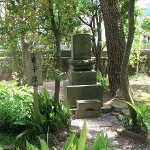 筆子塚(律師白公墓)