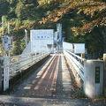 写真:相俣ダム
