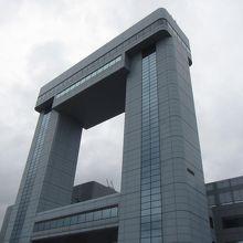 川崎マリエン(川崎市港湾振興会館)