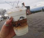 スターバックス・コーヒー 富士川サービスエリア下り線店