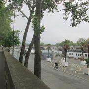 Parigi La Sein