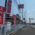 写真:吉野家 4号線矢板店
