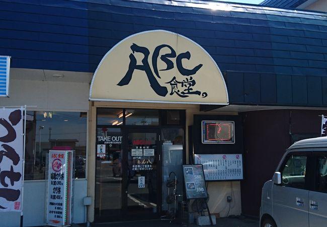 ABC食堂 天童店