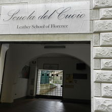 レザースクール入口