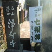 北鎌倉の代表的なお寺
