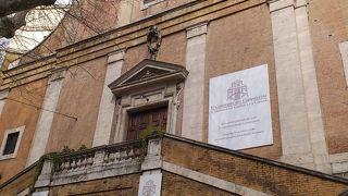 サンタ マリア インマコラータ コンチェツィオーネ教会