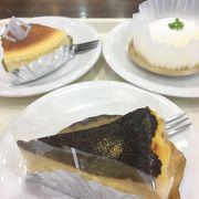 =チーズケーキガーデン= 10種以上のチーズケーキ