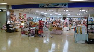 三沢空港内の売店