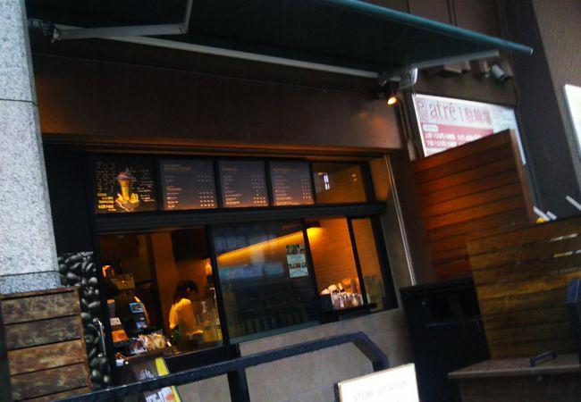 スターバックス・コーヒー アトレ目黒1店