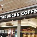 写真:スターバックス・コーヒー イオンモール伊丹店
