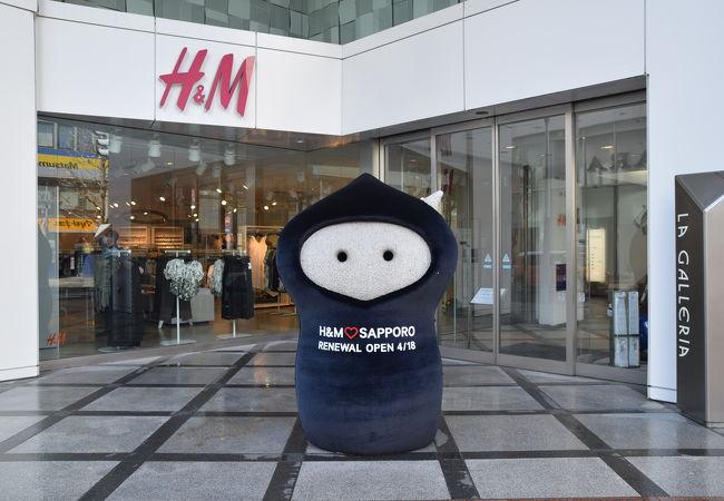 H&M (札幌店)