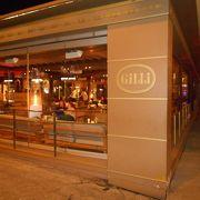 共和国広場の老舗カフェ