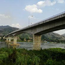 第4友好橋