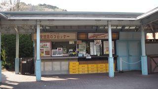 食道楽のコロツケーと小倉ドッグの店