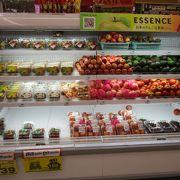 日本産の果物を販売