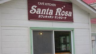 カフェキッチン サンタローザ