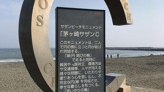 茅ヶ崎サザンビーチ、普段はなんて言うことないビーチ