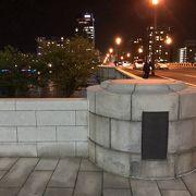 新潟の象徴