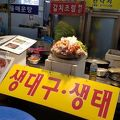 広蔵市場でタラ白子鍋