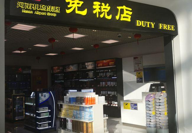 鄭州新鄭国際空港 (CGO)