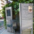 写真:滝廉太郎居住地跡の碑