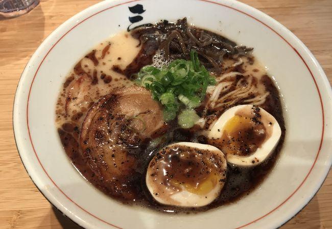 三草亭 (シティプレイス店)