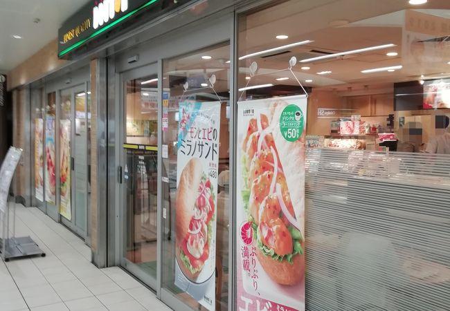 ドトールコーヒーショップ 伊勢原店
