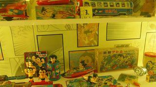ミントおもちゃ博物館