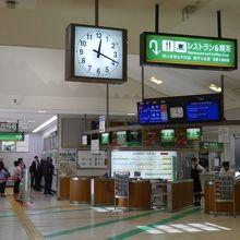 宇奈月駅の風景。