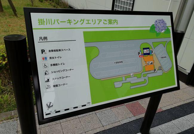 新東名 掛川パーキングエリア上り フードコート